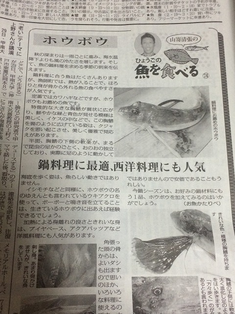 神戸市シルバーカレッジ_d0268290_7474273.jpg