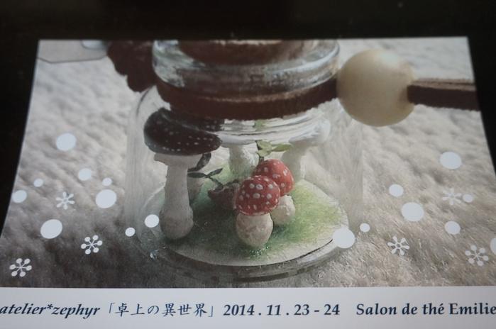 c0211991_172614.jpg