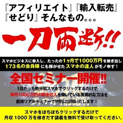 f0326597_20130201.jpg