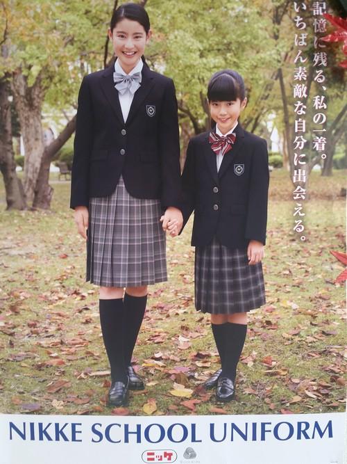 H27年度 中学校新入学生制服受付開始ヾ(・ω・o) _f0237698_20491848.jpg