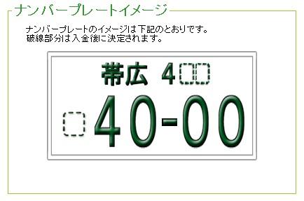 c0161601_1847421.jpg