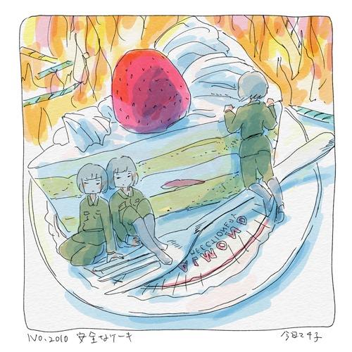 安全なケーキ_a0026616_1041858.jpg