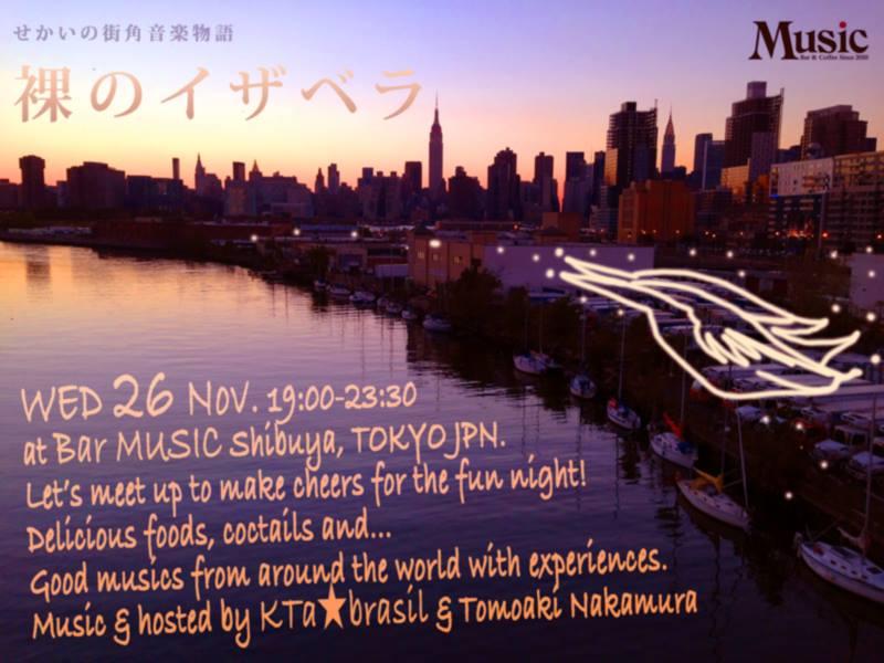 ▼11/26(水)19:00-23:30【MUSIC from NYC 2014】 裸のイザベラ @BarMusic_Coffee 渋谷 @TomoakiNakamura_b0032617_2212898.jpg