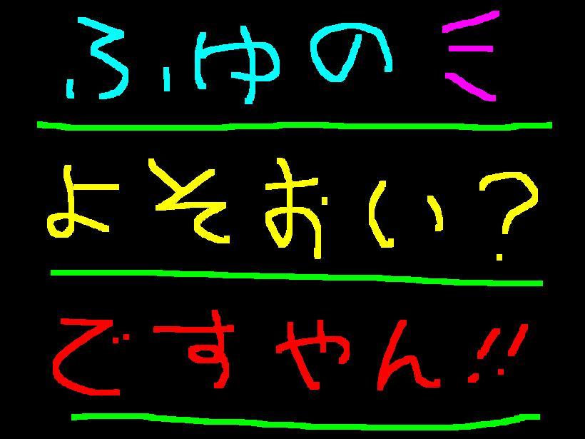 f0056935_199916.jpg
