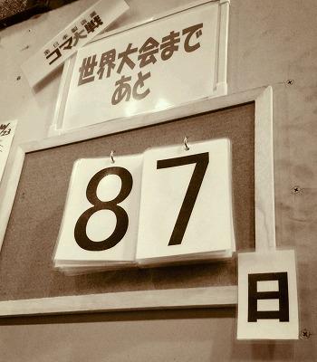 a0272042_19385912.jpg