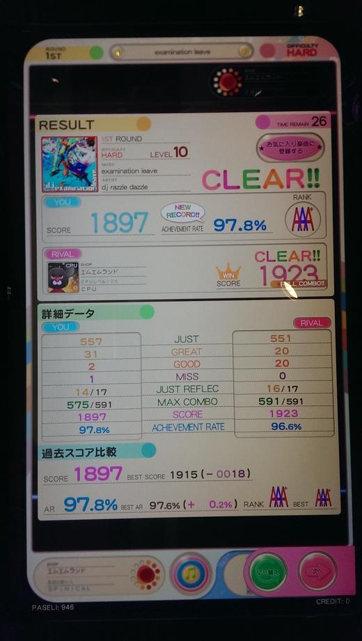 f0019846_1101346.jpg