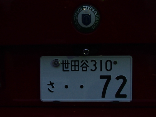 e0271849_10372545.jpg