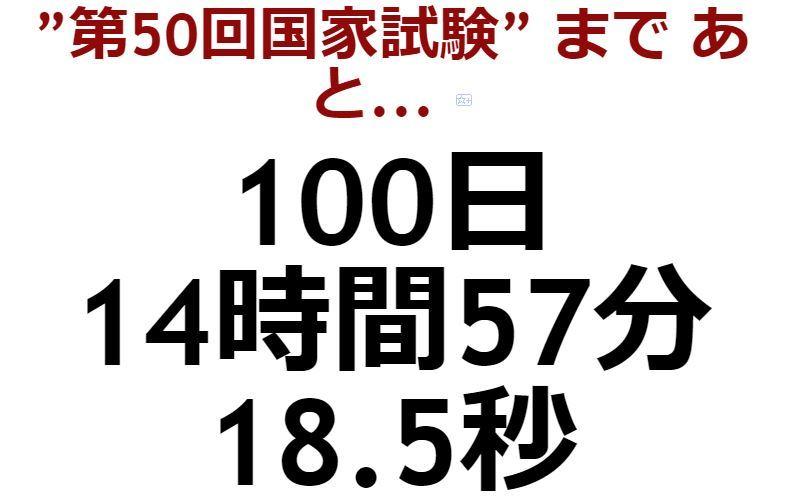 b0216456_18430462.jpg