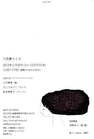 b0219956_22462175.jpg