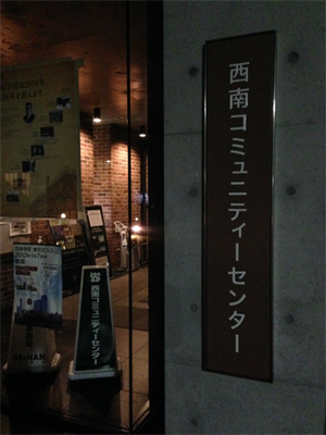 c0345259_17205257.png