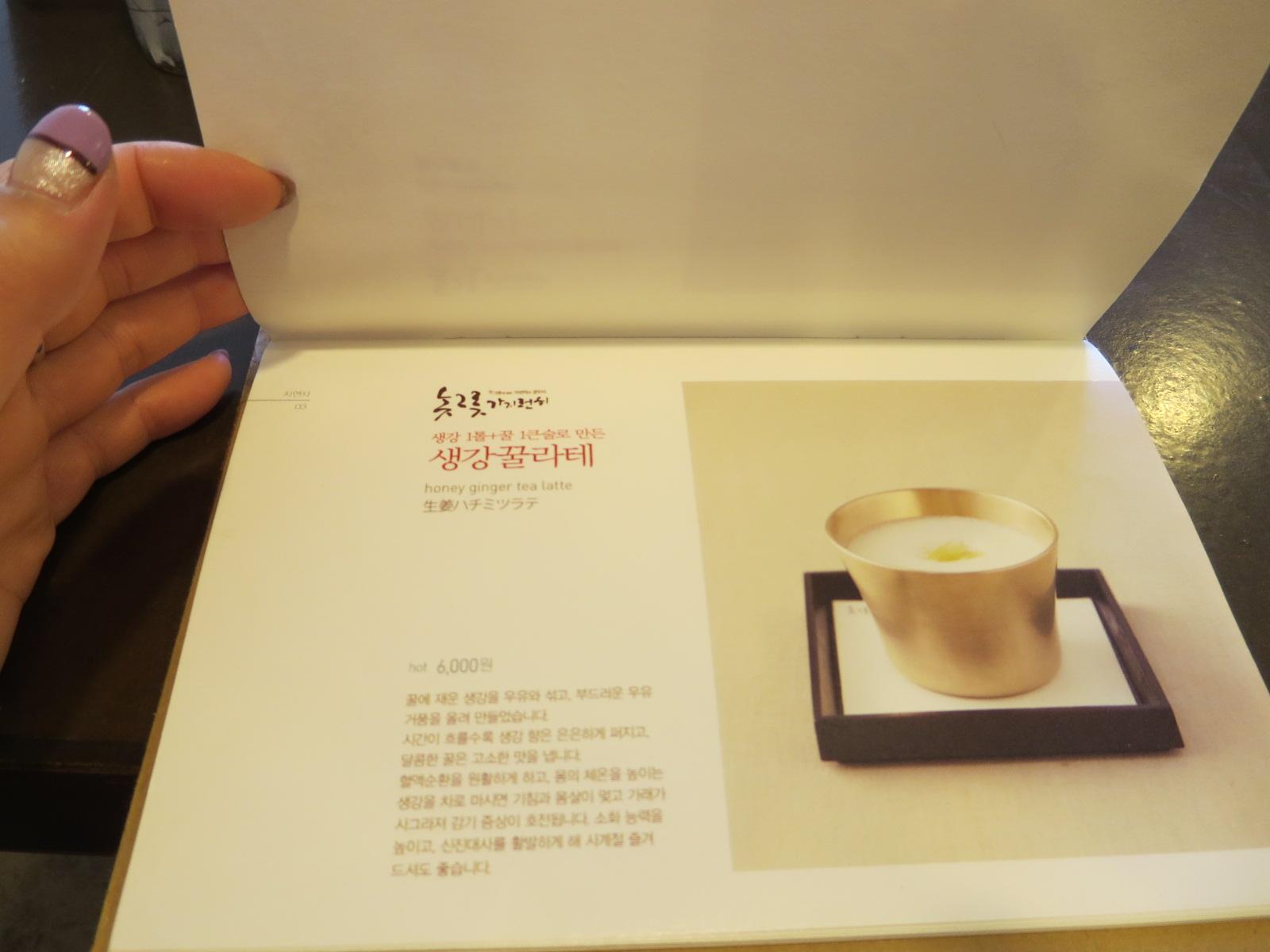 2014秋・ソウル旅 ⑧真鍮の器が素敵なノックルッカジロ二❤_f0236260_14462288.jpg