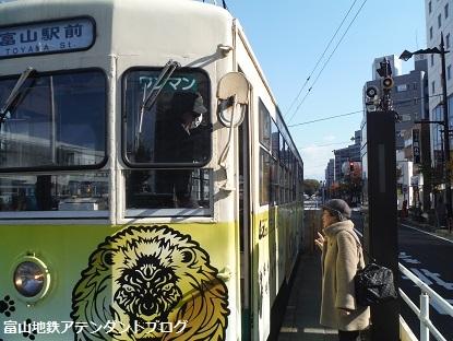 富山地方鉄道の路面電車の運転士_a0243562_11382714.jpg