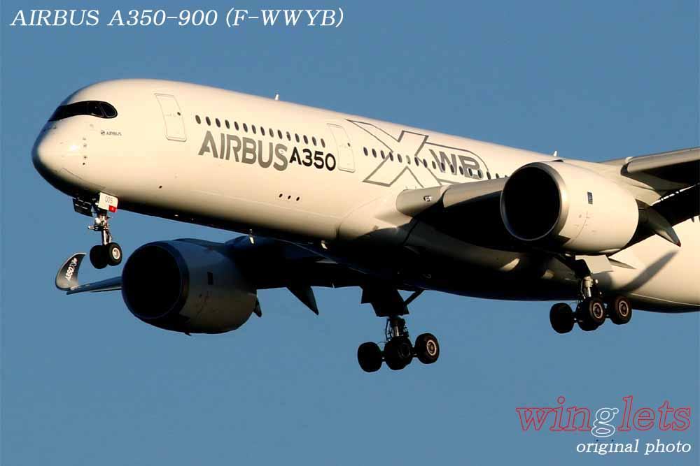 エアバス社 A350-900型機 アジア・デモ・フライト・ツアー・・・その2_f0352866_234033100.jpg