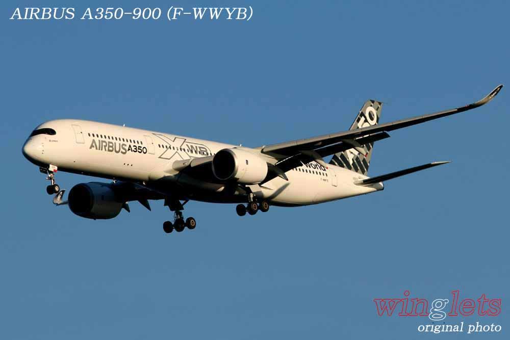 エアバス社 A350-900型機 アジア・デモ・フライト・ツアー・・・その2_f0352866_2341496.jpg
