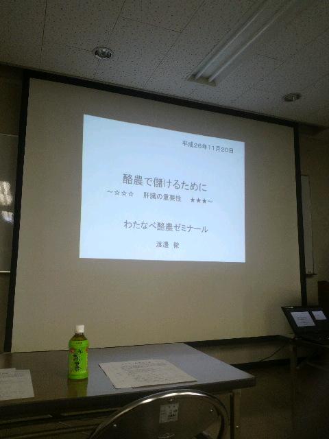 「研修」_e0063268_13423043.jpg