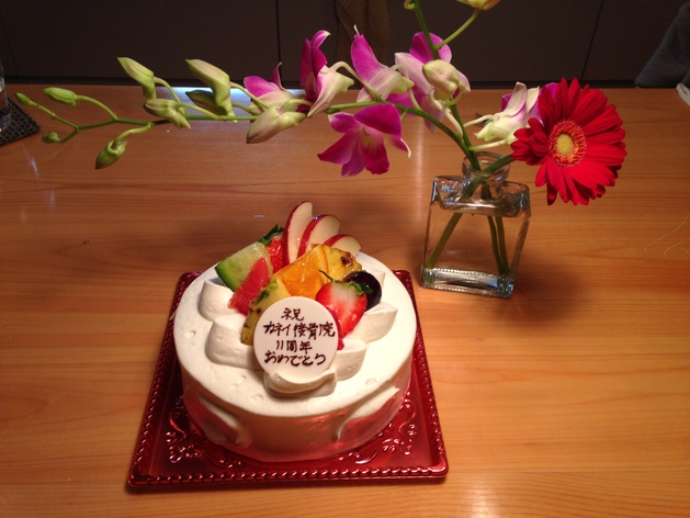 ケーキが_c0234975_1542293.jpg
