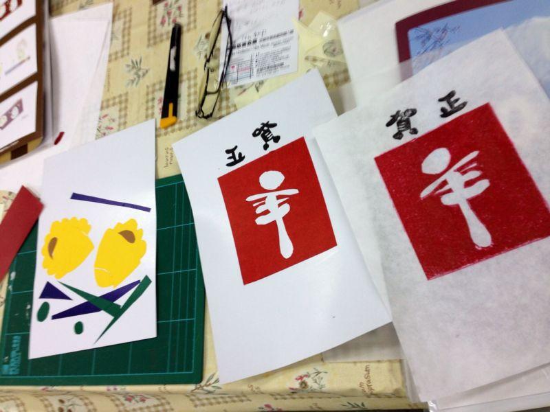 奈良で版画のワークショップ_c0100195_1024435.jpg