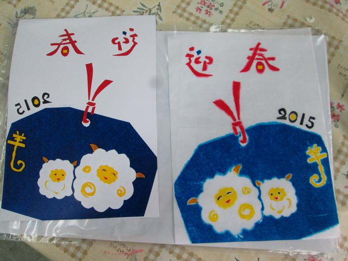 奈良で版画のワークショップ_c0100195_1035476.jpg