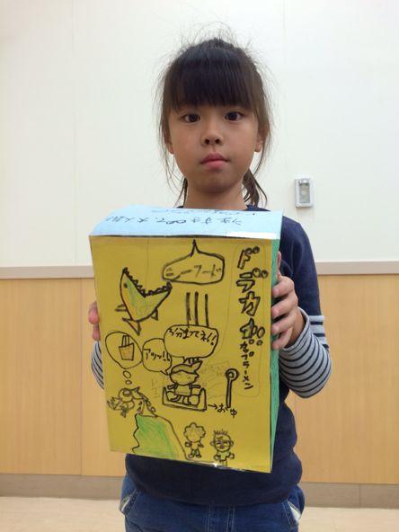 八尾教室〜いろいろ_f0215199_9122187.jpg