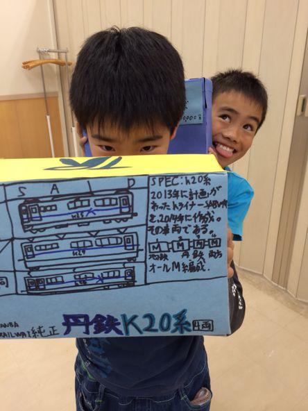 八尾教室〜いろいろ_f0215199_9122295.jpg