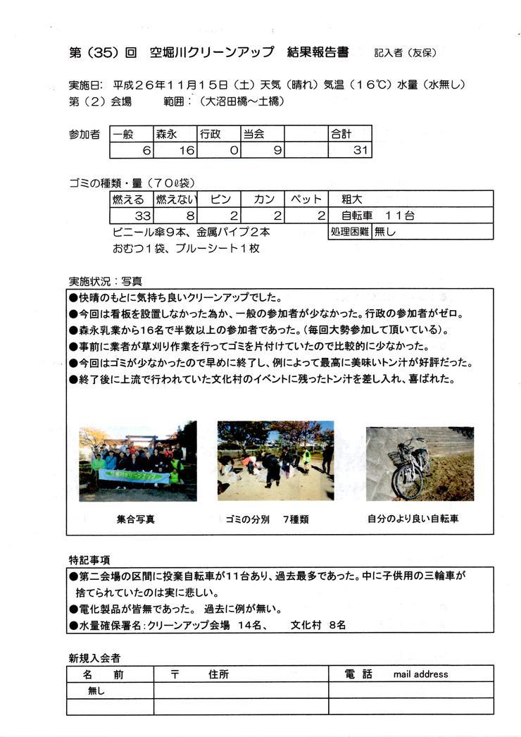 第二会場報告書_a0258102_20561077.jpg