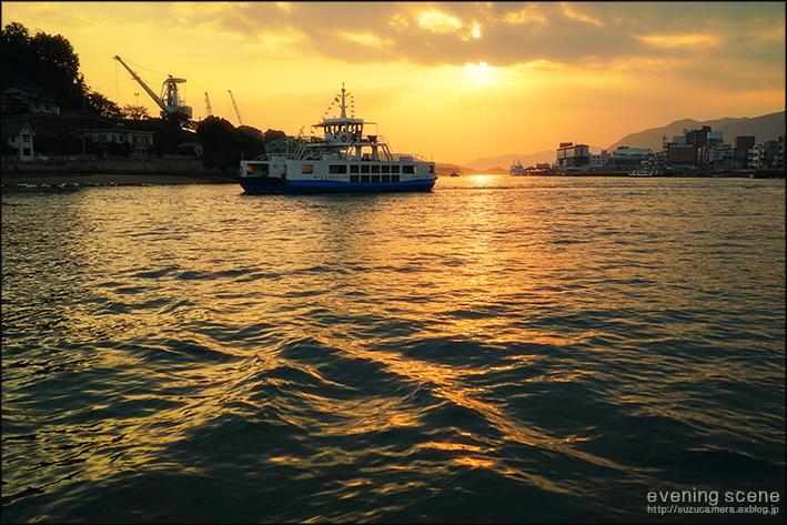 渡船からの夕陽_f0100215_20493094.jpg