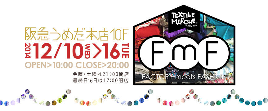 FACTORY meets FASHION!!_a0129217_15542317.jpg