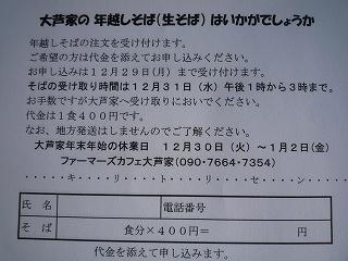 c0189218_15545251.jpg