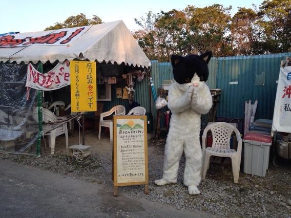 沖縄県警、新聞記者と映画監督を排除_f0212121_994728.jpg