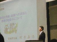 大阪府市議会議員研修会は宮城県知事の「大震災の教訓・復興への課題と独自の取り組み」_c0133422_23716100.jpg