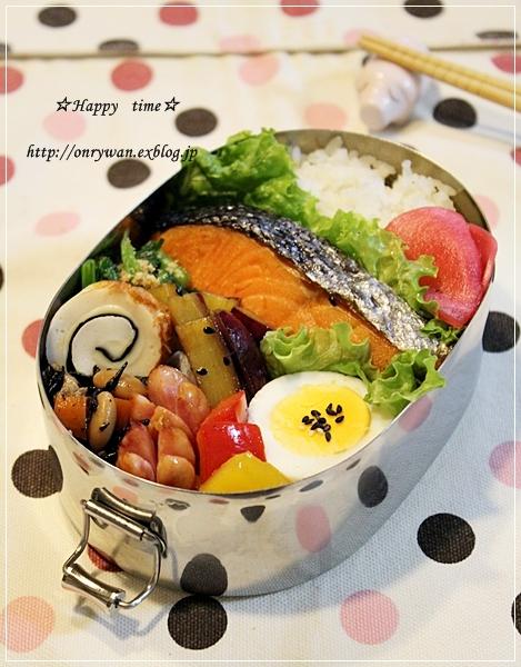 鮭弁当とほうれん草とベーコンのキッシュ♪_f0348032_18555600.jpg