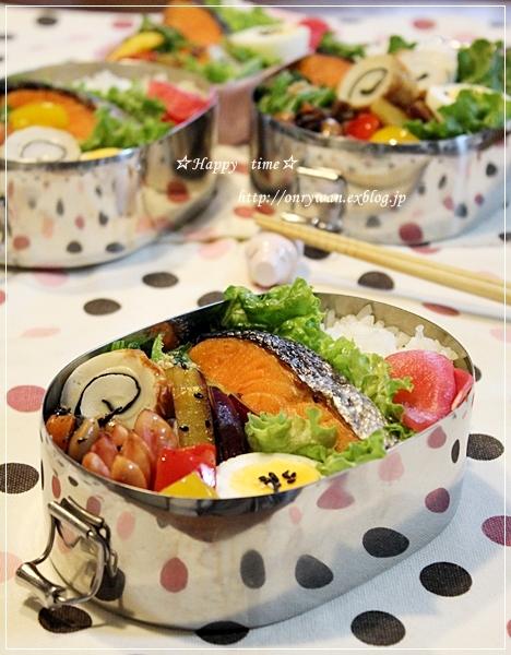 鮭弁当とほうれん草とベーコンのキッシュ♪_f0348032_18560644.jpg