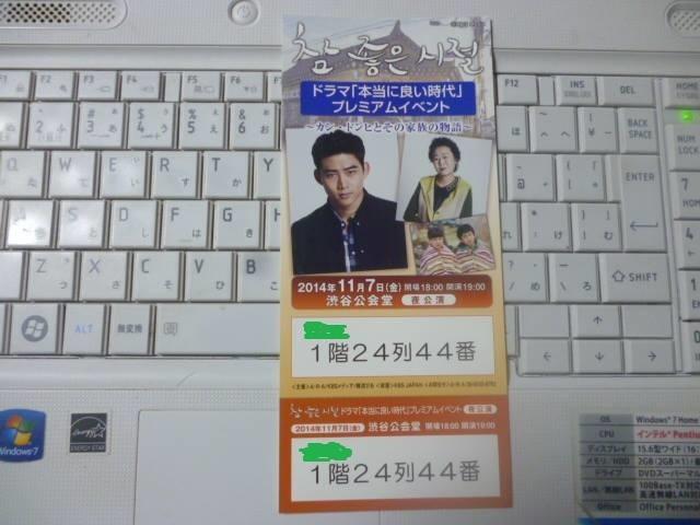 d0020834_10014152.jpg