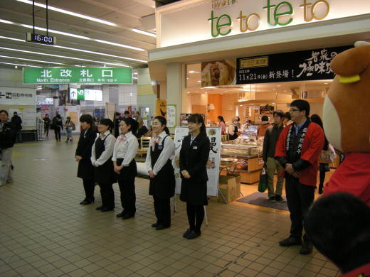 本日「岩泉の極味肉饅」発売!_b0206037_19141297.jpg