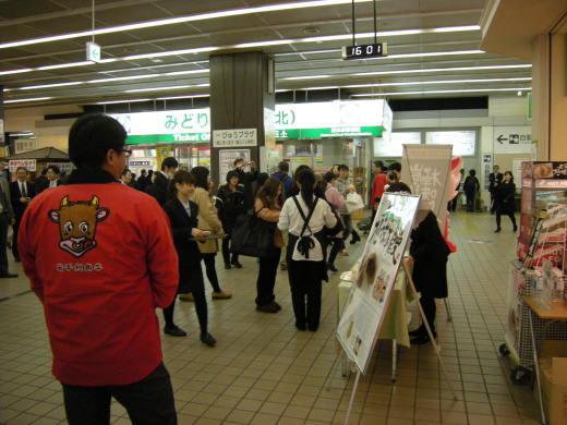本日「岩泉の極味肉饅」発売!_b0206037_19162926.jpg