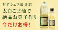 初めて仕込んだ塩レモン、使い始めました♪_a0165538_09445784.jpg