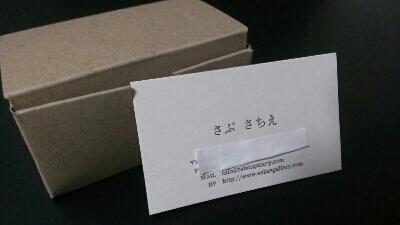 b0196348_005491.jpg