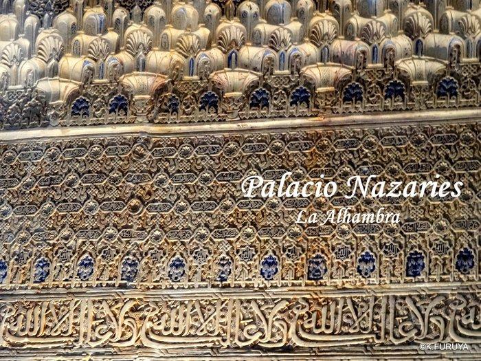 スペイン旅行記 16  アルハンブラ宮殿_a0092659_19114625.jpg