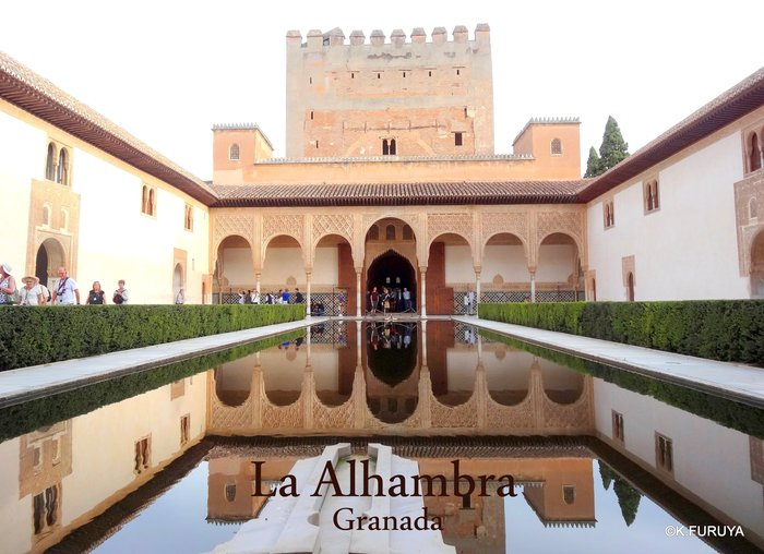 スペイン旅行記 16  アルハンブラ宮殿_a0092659_19424541.jpg