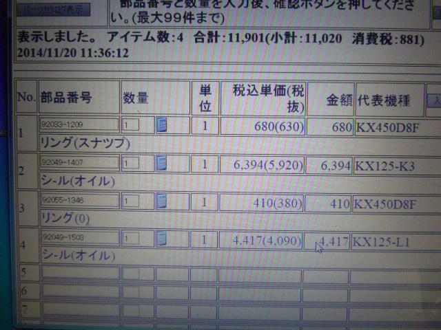 c0009160_0411143.jpg