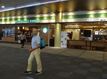 台北松山空港から羽田へ♪ 台北の旅 その15_b0051666_7403252.jpg
