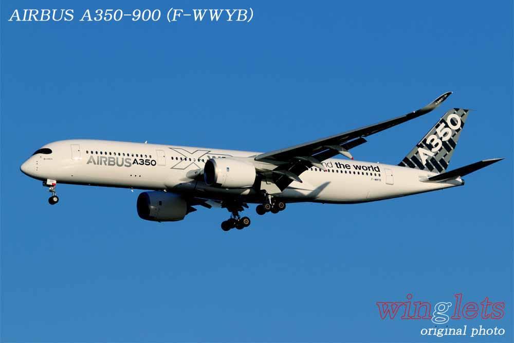 エアバス社 A350-900型機 アジア・デモ・フライト・ツアー・・・その3_f0352866_1611971.jpg