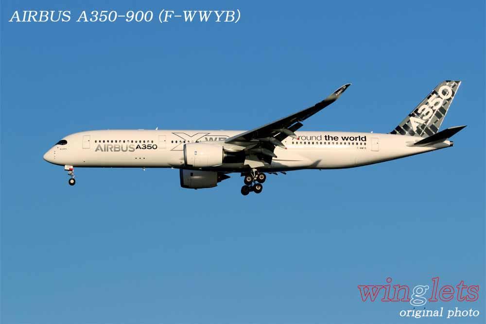 エアバス社 A350-900型機 アジア・デモ・フライト・ツアー・・・その3_f0352866_1615053.jpg