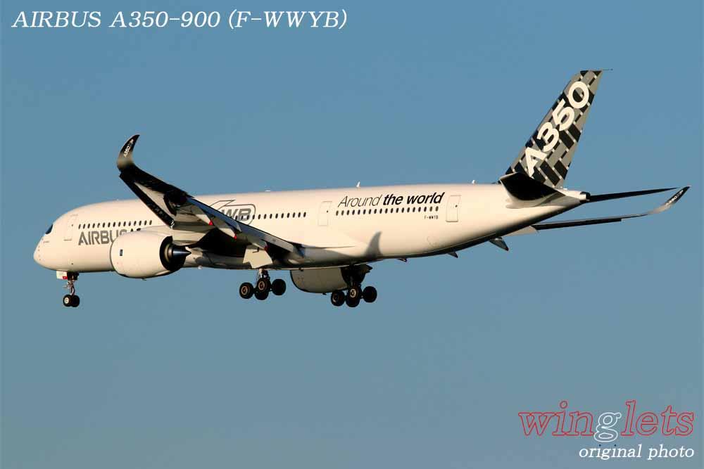 エアバス社 A350-900型機 アジア・デモ・フライト・ツアー・・・その3_f0352866_1625055.jpg