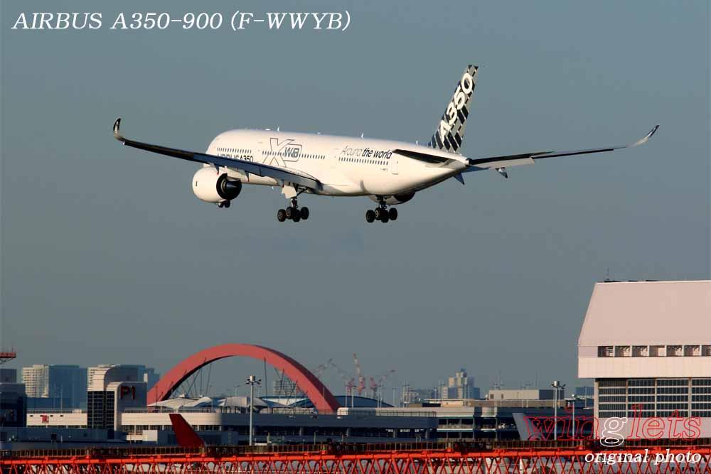エアバス社 A350-900型機 アジア・デモ・フライト・ツアー・・・その3_f0352866_163513.jpg