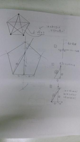 f0339068_16592233.jpg