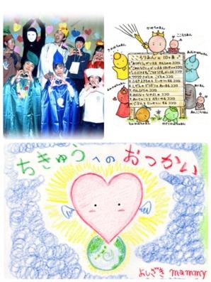 * お知らせ 親子円満♡満月イベント *_e0290872_23225297.jpg