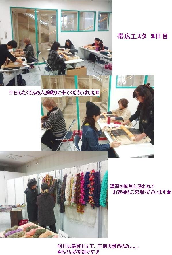 来月の「バック講習」楽しみです♪~M田さんバツク生地織り上げる!_c0221884_2136452.jpg