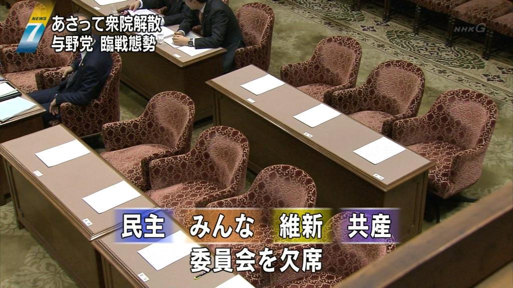 選挙互助会に集まる_d0044584_12595246.jpg