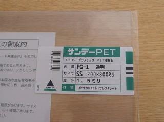 b0185290_18164221.jpg